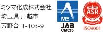 ミツマ化成株式会社